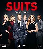 SUITS/スーツ シーズン8 バリューパック[DVD]