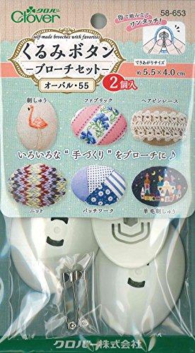 Clover くるみボタン・ブローチセット オーバル55 2個入 58-653