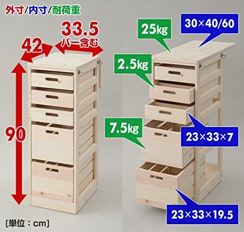 山善キッチンストッカー幅33.5×奥行42-60.5×高さ90cm5段(浅・3段/深・2段)木製作業台・隠しキャスター・タオルハンガー・仕切り板付き持ち運べる引き出し小分け収納に組立品ナチュラルSBK-9030(NA)