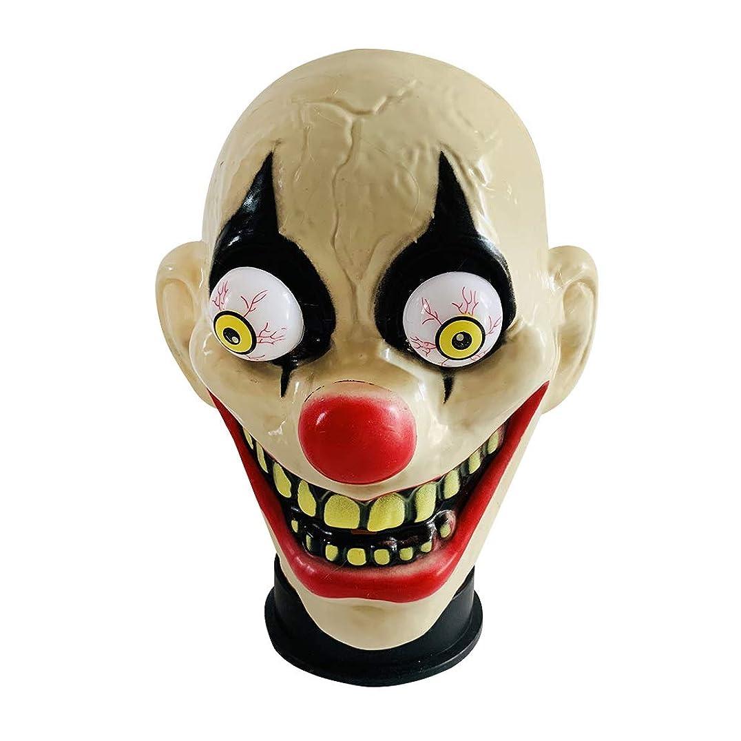 巨大しわ標高BESTOYARD ハロウィーン怖いピエロマスクテロホラーピエロヘッドカバーハロウィンコスプレパーティー用男性用マスク(ピエロタイプ)