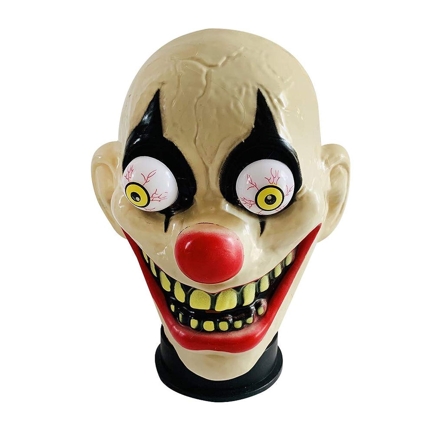 スーパー保守可能出席BESTOYARD ハロウィーン怖いピエロマスクテロホラーピエロヘッドカバーハロウィンコスプレパーティー用男性用マスク(ピエロタイプ)