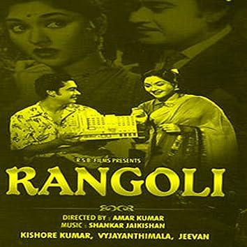 Rangoli (Original Motion Picture Soundtrack)