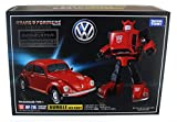 Takara Tomy Transformers Masterpiece MP-21R Red Bumblebee (Bumble)