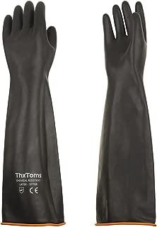 Best heavy duty rubber work gloves Reviews