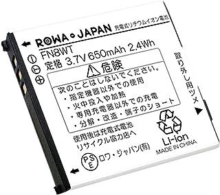NEC対応 日本電気対応 PS8D-NW の CBG-018308-001 コードレスホン 子機 電話機 充電池 互換 バッテリー【ロワジャパンPSEマーク付】