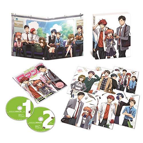 月刊少女野崎くん Blu-ray BOX
