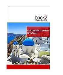 Book 2 bei Amazon