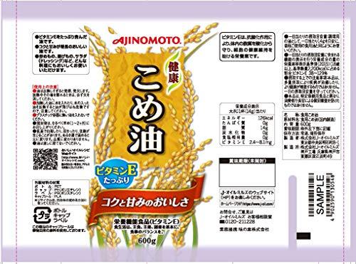 味の素健康こめ油600g