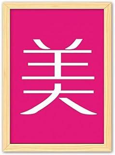 CaoGSH Cadre photo décoratif en bois avec personnage chinois A4