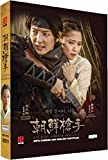 Korean Drama Dvd Gunman In Joseon [DVD] [2015]...