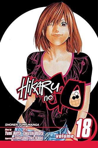 [(Hikaru No Go, Volume 18 : Six Characters, Six Stories)] [By (author) Yumi Hotta ] published on (February, 2010)