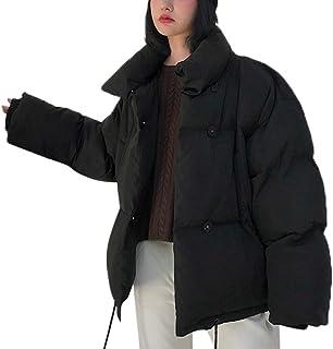 Amazon.it: Piumini Lunghi Giacche e cappotti Donna