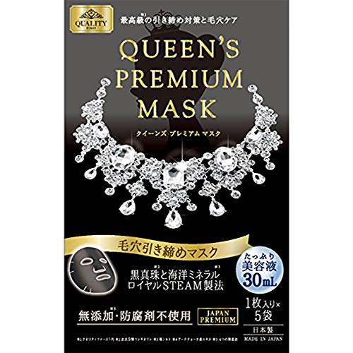 Quality First Queens Premium Mask - Pore Tightening - 1box for 5pcs (Green Tea Set)