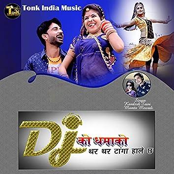 DJ Ko Dhamako Thar Thar Tanga Hale Ch