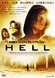 HELL [DVD] - ハンナ・ヘルツシュプルング, ラース・アイディンガー, スタイプ・エルツェッグ, アンジェラ・ヴィンクラー, リサ・ヴィカリ, ティム・フェールバウム