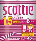 スコッティ 1.5倍巻きコンパクト ダブル 1パック(8個入)