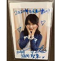 福岡聖菜 サイン チェキ TDC ワンチャン玉入れ チャン玉 金賞 AKB48 グッズ