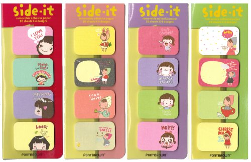 """LSW Set of 320 """"Side It"""" Page Flags and Sticky Notes [4 booklets each with 4 styles, 20 sheets each]"""