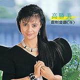 Zuo Ye Ni Dui Wo Yi Xiao