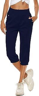 Cysincos Women's Capri Harem Pants Loose Cropped High Waist Jogger Sweatpants Summer Yoga Athletic Lounge Trousers