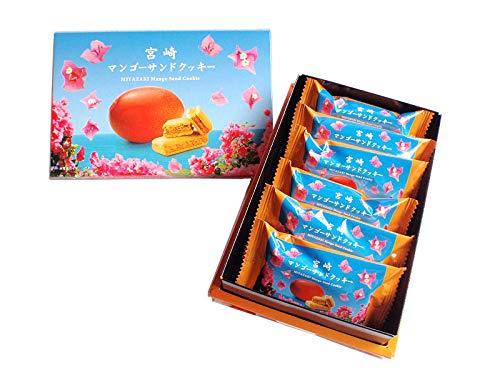 宮崎マンゴーサンドクッキー 6個入 宮崎県産マンゴー使用 ご当地みやげ ブーゲンビリア 宮崎空港