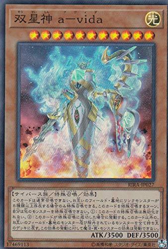 遊戯王 RIRA-JP027 双星神 a-vida (日本語版 スーパーレア) ライジング・ランペイジ