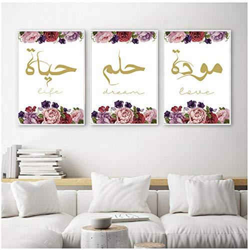 dayanzai Arabische Kalligraphie Poster Und Islamische Wandkunst Gedruckt Leinwand Gemälde Nordic Aquarell Blumen Bilder Für Eid Mubarak Decor-50X70Cmx3Pcs-Kein Rahmen
