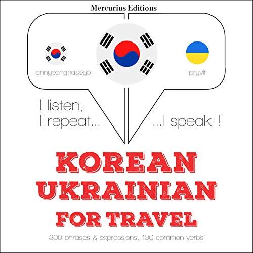 Korean – Ukrainian. For travel cover art