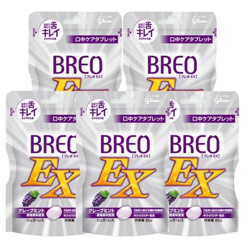 グリコ ブレオEX BREO EX 66g × 5個 口中ケアタブレット 歯科専売 (グレープミント)