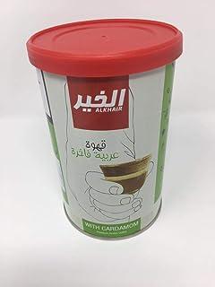 Arabic Premium Coffee with cardomom
