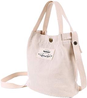 サンイ ショルダーバッグ 帆布 3way ハンドバッグ 無地 レディース 斜め掛け バッグ 大容量 シンプル