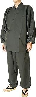 日本製 匠の粋蓮 作務衣(さむえ) 寺院作務衣 メンズさむえ