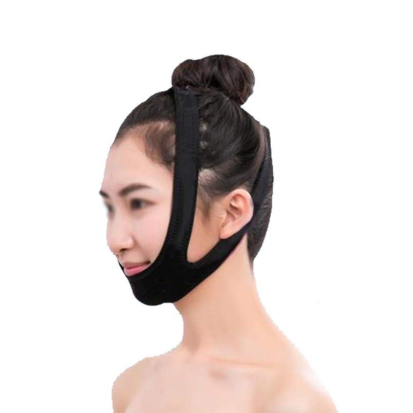 静脈歯科の地域ZWBD フェイスマスク, 薄いフェイスマスクフェイスリフトアーティファクトマスクVフェイスリフティングタイトな包帯女性ライン彫刻回復顔ダブル