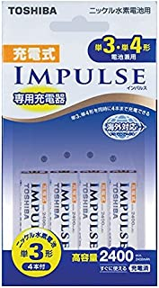プロランキングTOSHIBA充電式IMPULSE充電器セットAA / AAA電池モデル..購入