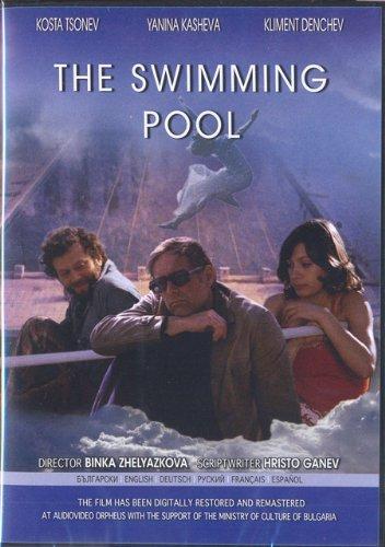THE SWIMMING POOL / Baseynat DVD - Bulgarian movie with subtitles in EN, FR, GER, RU, SP