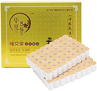 High Purity 35:1 Moxa Cone Five Chen Moxa Sticks for Mild Moxibustion(108 pcs in one Box)