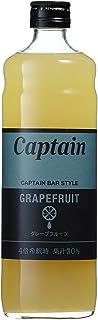 キャプテン グレープフルーツ 600ml