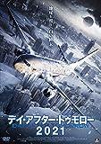 デイ・アフター・トゥモロー2021[DVD]