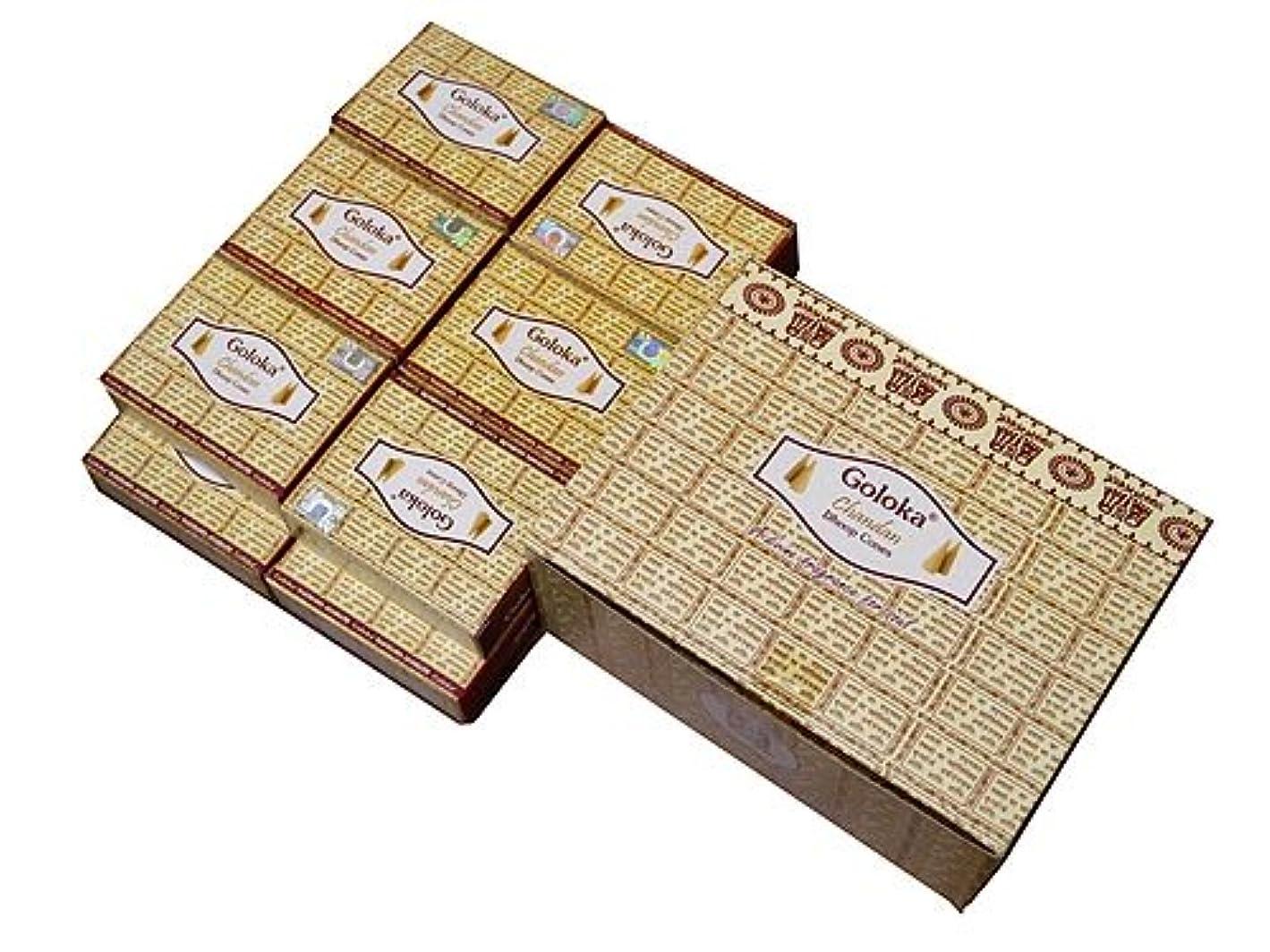引き出す影のある数学GOLOKA(ゴロカ) ゴロカ チャンダン香 コーンタイプ CHANDAN CORN 12箱セット