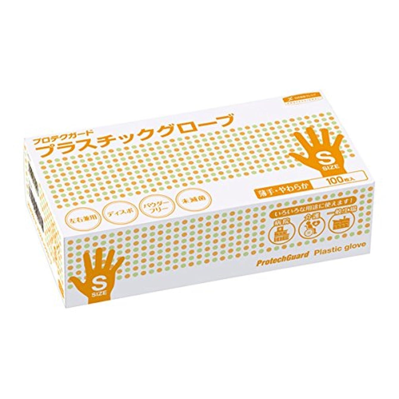 もっと革新ばかげた日本製紙クレシア:プロテクガード プラスチックグローブ Sサイズ 100枚×10ボックス