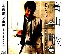 池上線(アルバム・バージョン)