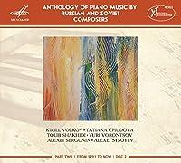 Various: Anthology of Piano Mu