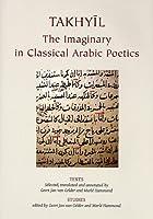 Takhyil: The Imaginary in Classical Arabic Poetics: Texts/ Studies (Gibb Memorial Trust Arabic Studies)