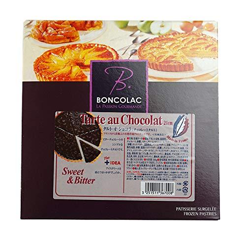 冷凍 チョコレートのタルト タルト オゥ ショコラ 直径21cm フランス産 カット済