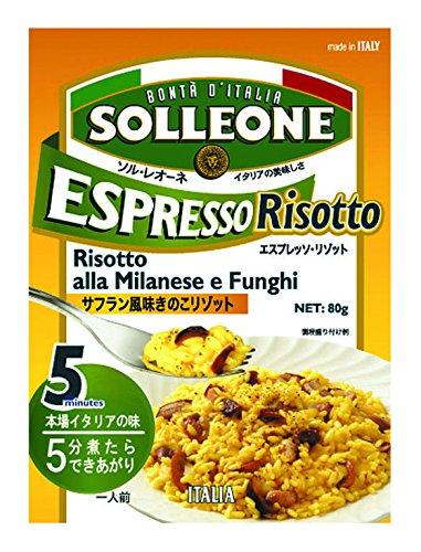 日欧商事 ソル・レオーネ エスプレッソリゾット・ミラネーゼ・フンギ (サフラン風味きのこリゾット) 80g×4袋