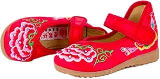 JIUZHOUTONG Old Beijing Embroidered Cloth Shoes Kid National Style