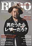 """RUDO Leather vol.01―男心を刺激する""""今季レザーのすべて""""がここに! (SUN MAGAZINE MOOK)"""