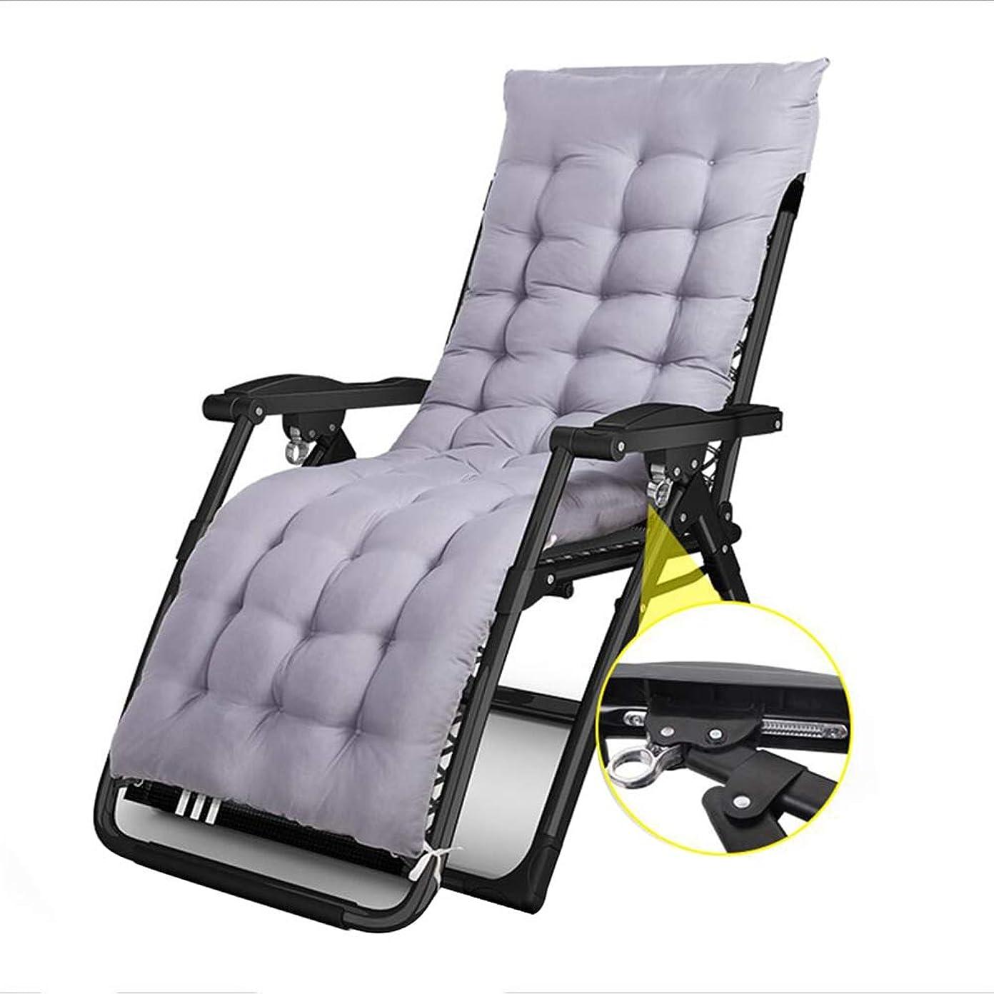 カジュアル唯一写真Tiao ZHAN ランチブレーキ 折りたたみ椅子/スリーピングチェア/ロッキングチェア/レジャー/大人用レジャーチェア/高齢者用椅子 AA