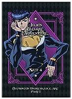 ジョジョの奇妙な冒険 2nd Season 4 DVD 01-20話 480分収録 北米版