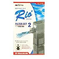 カミハタ Rio+フィルターセット2 (50Hz)